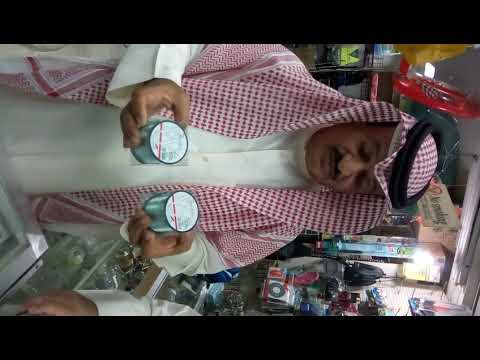 Fishing in Kuwait with karon marine