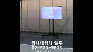 코엑스 국제차문화대전 UHD 4K TV티비 홍보행사 전…