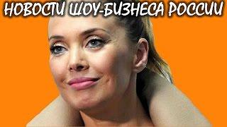 В СМИ появилась новая версия смерти Жанны Фриске. Новости шоу-бизнеса России.