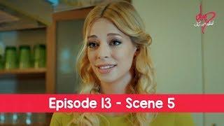 Pyaar Lafzon Mein Kahan Episode 13 Scene 5