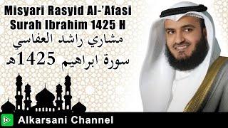 Misyari Rasyid Al-