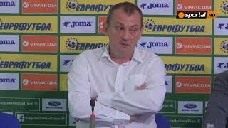 Загорчич: Левски е абсолютен фаворит във финала