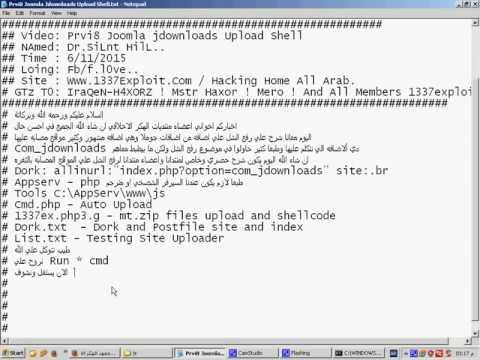 Joomla Jdownloads Upload Shell 1337exploit Com
