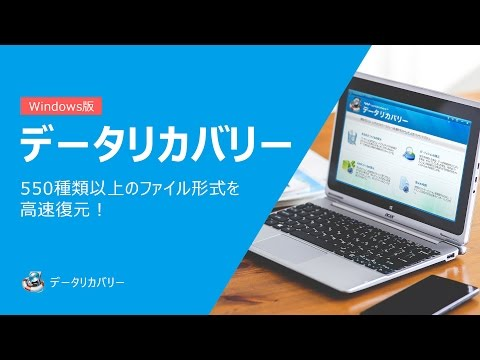 MediaClip PRO:動画Download/保存/再生 | Android …