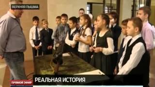 Верхнепышминским школьникам провели урок мужества