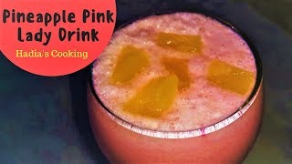 Pineapple Pink Lady Drink Recipe By Hadia