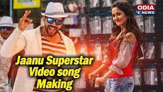 Jaanu Superstar Song Making Tokata Phasigala | Sabyasachi & Elina