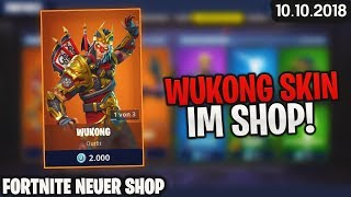 FORTNITE SHOP vom 10.10 - 😱 WUKONG SKIN! 🛒 Fortnite Daily Item Shop Heute (10 Oktober 2018) | Detu