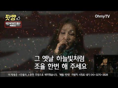(+) 조율_-한영애