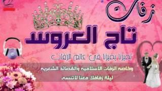 حماده هلال السبوع بدون موسيقي 2015