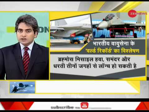 DNA analyses successful test of India's supersonic cruise missile 'BrahMos'