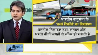 Video DNA analyses successful test of India's supersonic cruise missile 'BrahMos' download MP3, 3GP, MP4, WEBM, AVI, FLV November 2017