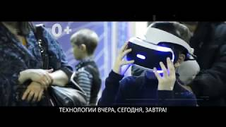 """""""Назад в будущее"""" - выставка технологий в Красноярске! 0+"""