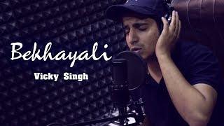 kabir-singh---bekhayali-shahid-kapoor-kiara-advani-vicky-singh