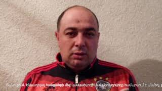 Հետախուզվողը հայտնաբերվեց Ողջաբերդ գյուղում