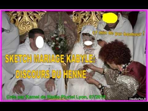 Sketch Mariage Kabyle Le Discours Du Henne Par Mohand Allaoui En Kabyle