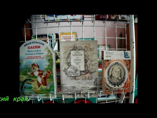 Изображение предпросмотра прочтения – ГлебТрофимов читает произведение «Слон и Моська» И.А.Крылова