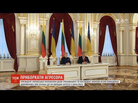 Росія погрожує Литві