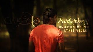 Kudumbam Lyric | Cinderella Tamil Pilot Film | Tsprod | TrendMusic