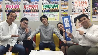 【リーダーチャンネル】信濃岳夫徹底解剖〜あんたこんなとこありまっせ!!〜<信濃岳夫>