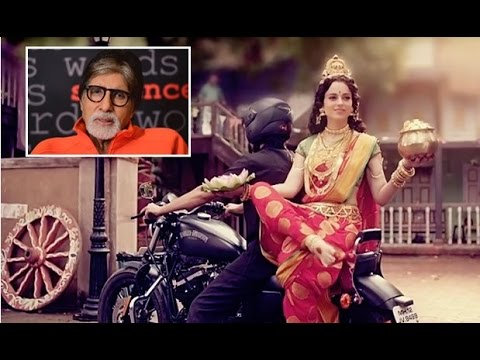 #DontLetHerGo - Kangana Ranaut, Amitabh Bachchan & more Bollywood comes together for 'Swachh Bharat'