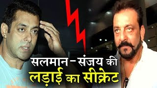Sanjay Dutt Explained Why He is now not Close to Salman Khan