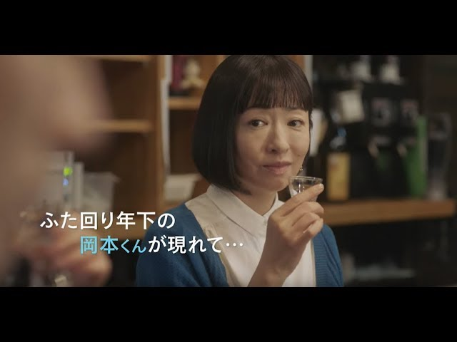 映画『甘いお酒でうがい』予告編(3時のヒロインのゆめっちがナレーション)