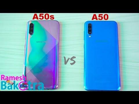 Samsung Galaxy A50s Vs Galaxy A50 SpeedTest And Comparison