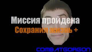 Лунтик О