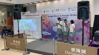 Publication Date: 2019-05-30 | Video Title: 1819慈幼葉漢千禧小學 Google Blocks & G