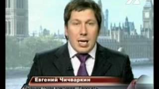 Чичваркин обратился к Медведеву