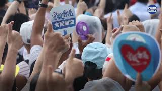 A record-breaking 316,000 people gathered at Tamar Park