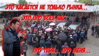 Ошский рынок как срез государства и общества. Миниатюра Кыргызстана и положения дел в стране.