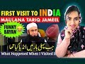Maulana TARIQ JAMEEL In INDIA For the First Time | What Happened to Molana Tariq Jameel in INDIA