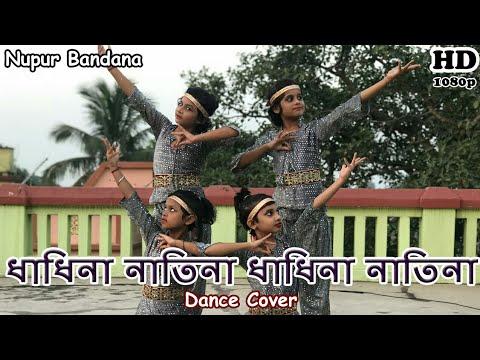 Dhadhina Natina Dhadhina Natina_Dance Cover_NUPUR BANDANA