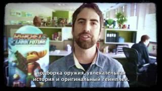 Ratchet & Clank™: NEXUS - псевдодокументальный видеоролик