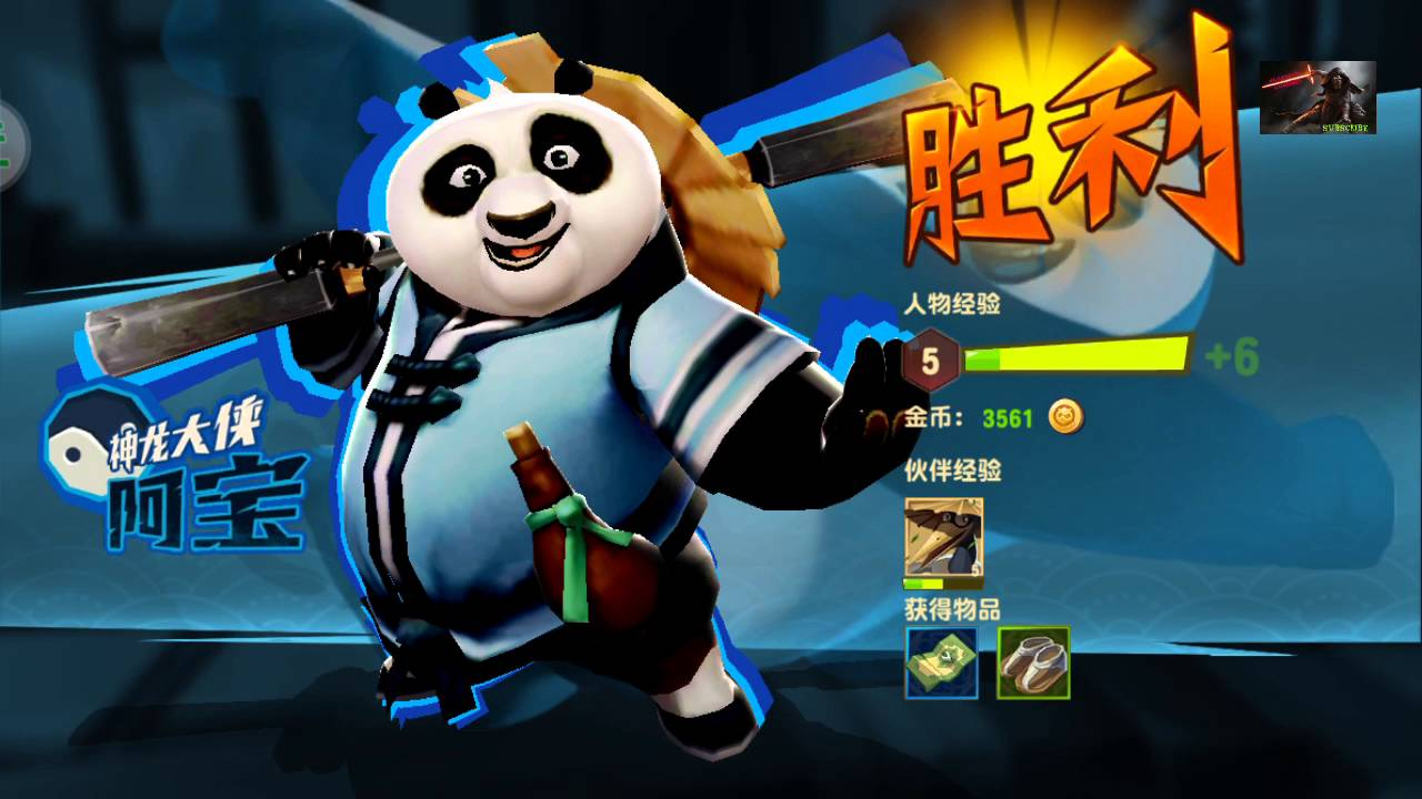 How to Download Kung Fu Panda Game For Android 30MB - …