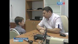 В Реабилитационном центре «Пышма» появился новый специалист – врач-сурдолог