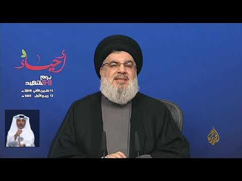 ???? نصر الله: إلغاء الطائفية السياسية ليس محل إجماع بين المطالبين بالتغيير في لبنان  - 18:00-2019 / 11 / 11