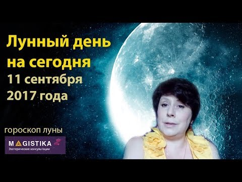 Проблема с мамой не чувствуете ее любовь депрессия саде сати луна в 4 домеиз YouTube · Длительность: 4 мин58 с