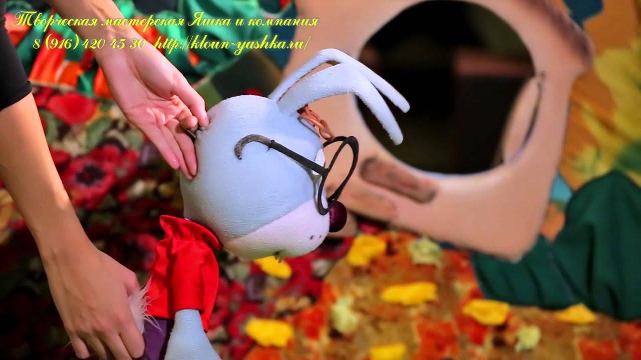Кукольный спектакль Винни-пух видео - YouTube
