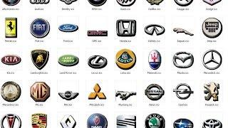 Все марки автомобилей в мире значки