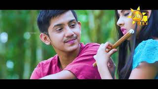 Snehayen | ස්නේහයෙන් | Sihina Genena Kumariye Song Thumbnail
