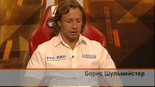 Попутчик - Проблемы российского кольцевого автоспорта