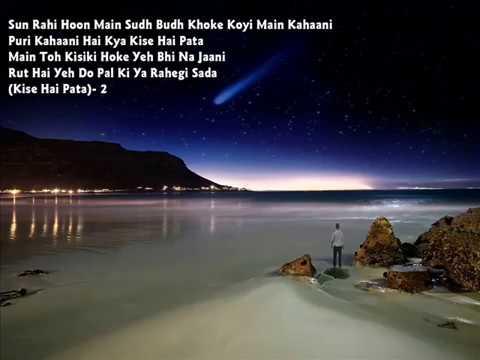 Life is Crazy Lyrics Translation | Wake Up Sid | Hindi ...