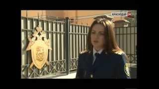 В Краснодаре жестоко убили девушку и парня(, 2015-03-03T21:39:21.000Z)