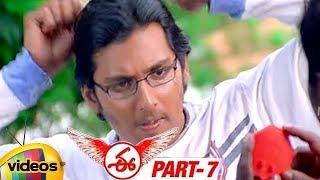 E Telugu Full Movie | Part 7 | Nayanthara | Jeeva | Ashish Vidyarthi | Srikanth Deva