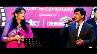 Live Concert....Aake Teri Bahon Mein by Sanjay Pandey & Tuhina Chatterjee