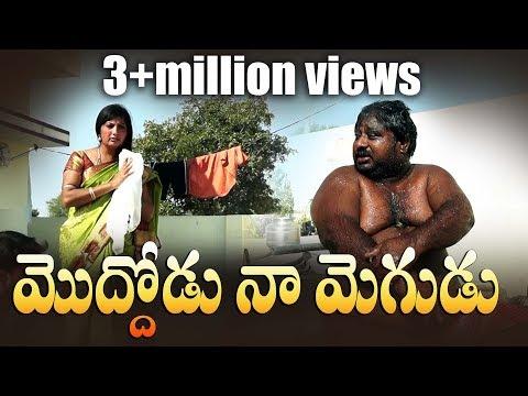 Medaram Sammakka Sarakka Jatara#16    సమ్మక్క-సారక్క మెక్కులు    Comedy    Village Cinema