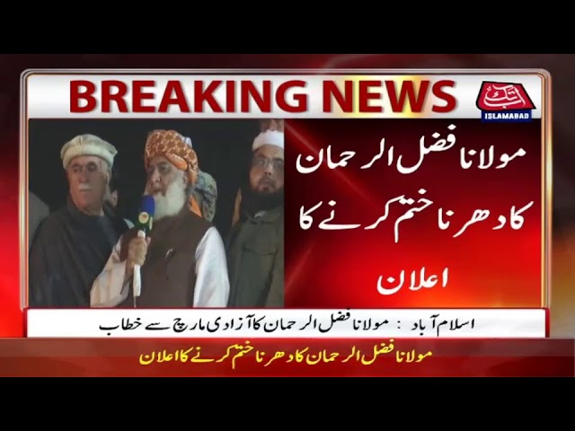 Maulana Fazlur Rehman Speech In Azadi March Jalsa | 13 November 2019 | AbbTakk News